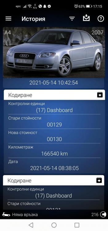 Screenshot_20210602_235901_com.android.gallery3d.jpg