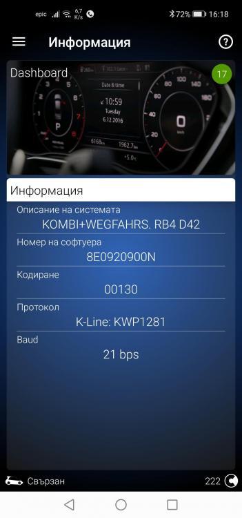 Screenshot_20210603_161839_com.voltasit.obdeleven.jpg