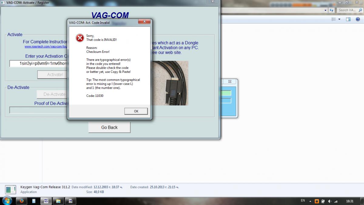 01336 Vw Fault Code